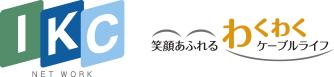 伊豆急ケーブルネットワーク